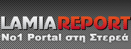 LamiaReport.gr