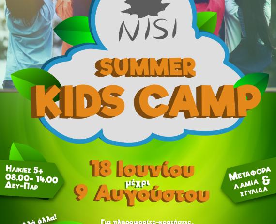 NISI Kids Summer Camp 2019