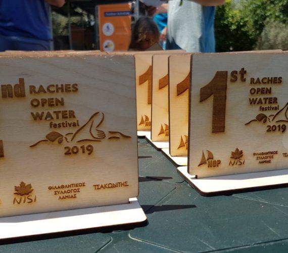 Αποτελέσματα & Φωτογραφίες από το Raches Open Water Festival