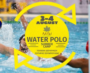 Water Polo Summer Camp