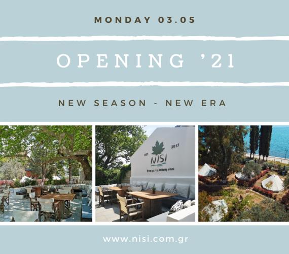 It's official! Οι πόρτες του NISI Glamping ανοίγουν στις 3 Μαΐου!